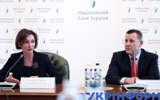 Briefing on appeal concerning nationalisation of PrivatBank