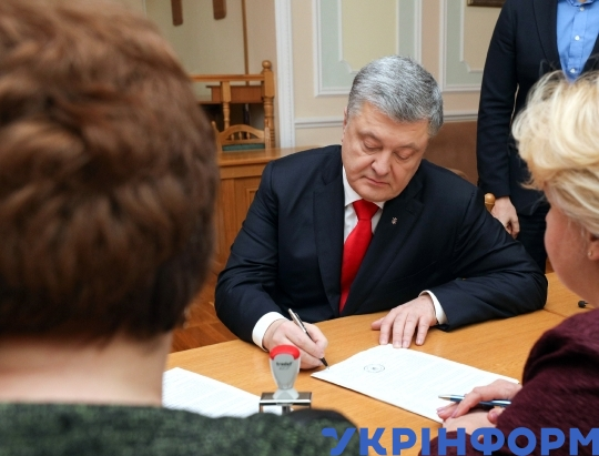 Petro Poroshenko applies for registration as presidential candidate