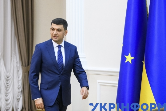 PM Volodymyr Groysman chairs meeting of Cabinet