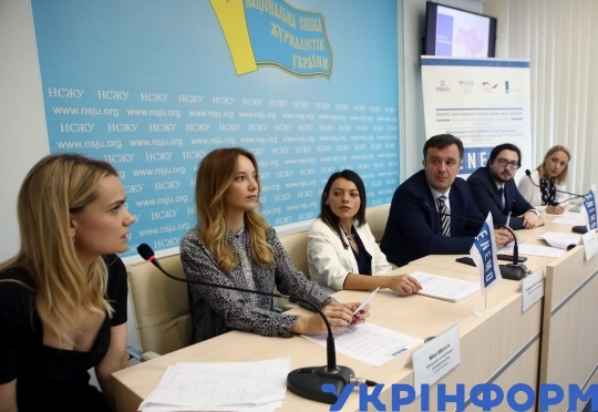 News conference of ENEMO Mission in Kyiv
