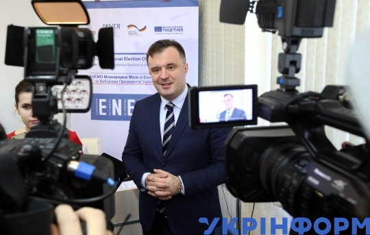 News conference of ENEMO International Election Observation Mission in Kyiv