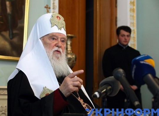 Honorary Patriarch Filaret holds news conference in Kyiv