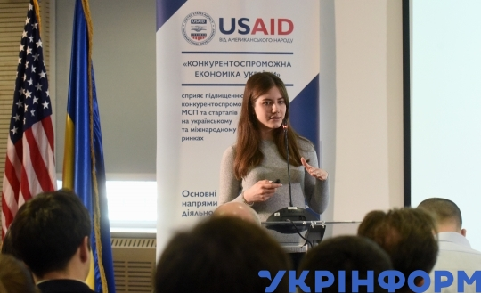 eō Business Incubators presented at America House in Kyiv