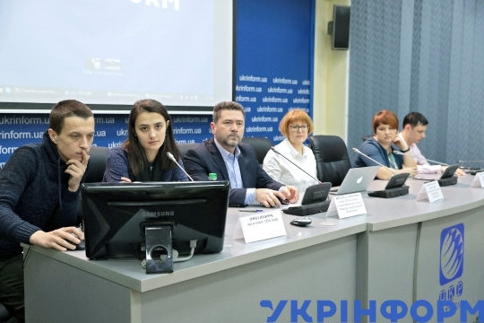 Events at the UKRINFORM's All-Ukrainian Press Center (9646)