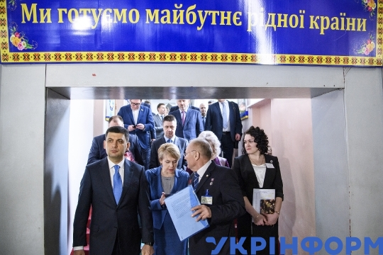 Working visit of Volodymyr Groysman to Dnipro