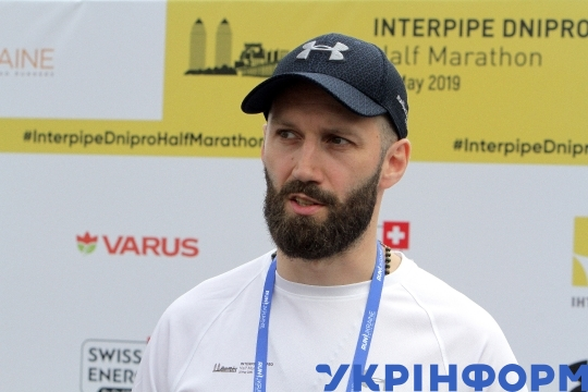 Dnipro hosts 4th Dnipro Half Marathon
