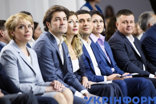 1st convention of Volodymyr Groysman's Ukrainian Strategy Party