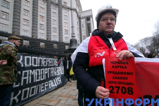 Trade unions protest against draft labour law in Kyiv