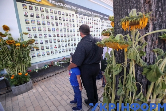 Servant of People MPs pay tribute to fallen defenders of Ukraine