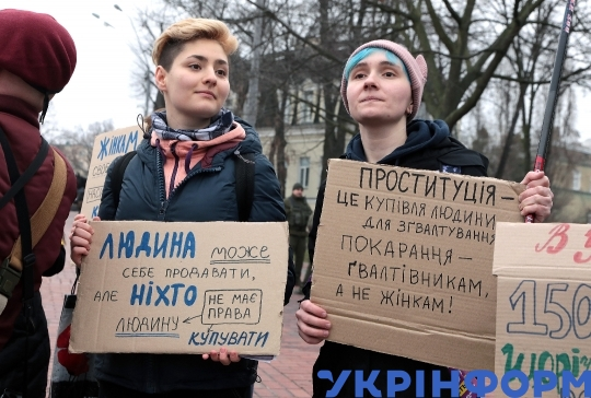 Feminists march through Kyiv on International Women's Day