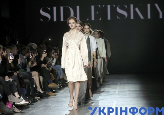 Sidletskiy collection at UFW: FW 20-21
