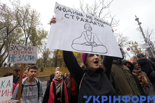 Cannabis march of freedom takes place in Kyiv
