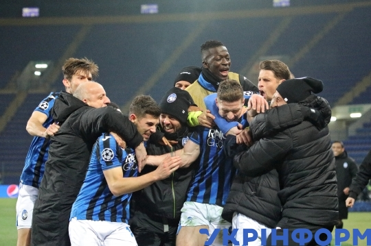 Shakhtar v. Atalanta in Champions League match in Kharkiv