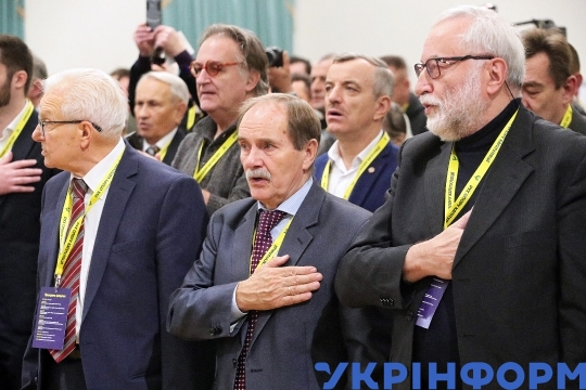 National Forum of Dignity takes place in Kyiv