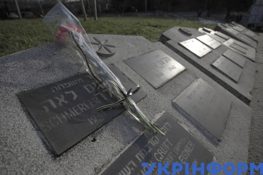 Memory of Holocaust victims honored in Lviv