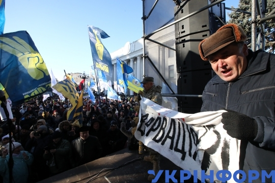 Rally against launch of land market outside Verkhovna Rada