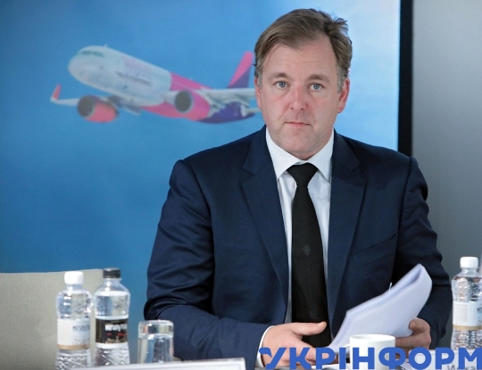 Wizz Air launches six routes from Ukraine's Zaporizhzhia