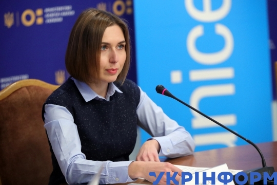 "Presentaion of ""PISA resources for modern teacher — responsible professional"" takes place in Kyiv"