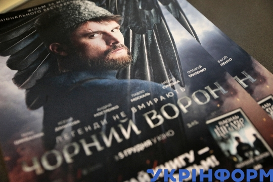 Special screening of Black Raven film, meeting with cast and writer Vasyl Shkliar