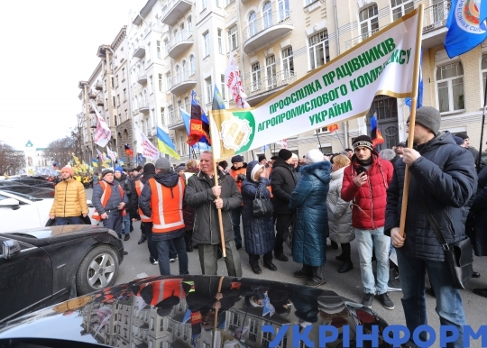 Trade unions protest against labour reforms in Kyiv