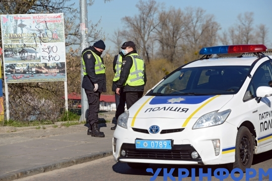 Police block entrance to Hydropark sports ground in Kyiv