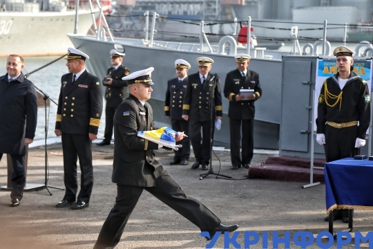 Solemn ceremony of transfer of two coast guard Island-class cutters to Ukrainian Naval Forces