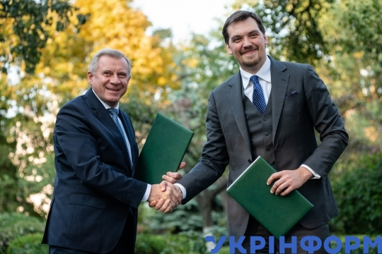 Government signs Memorandum of cooperation with National Bank of Ukraine