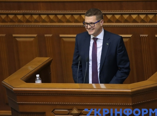 Verkhovna Rada of IX convocation appoints ministers in new government