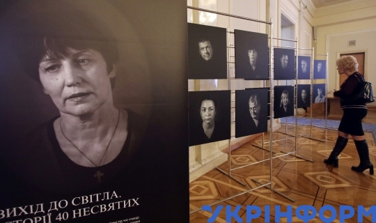 Exhibition of Ukrainian photographer Oleksandr Chekmeniov at VRU