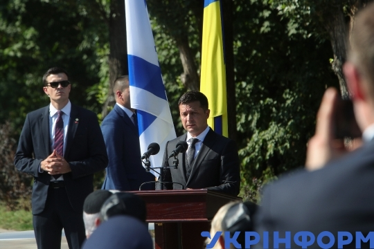 Volodymyr Zelenskyy and  Benjamin Netanyahu pay tribute to Babyn Yar victims in Kyiv