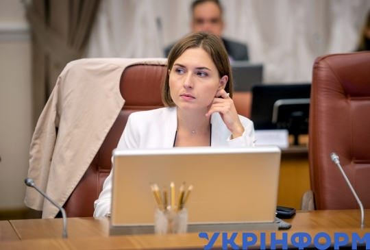 Regular meeting of Cabinet of Ministers in Kyiv