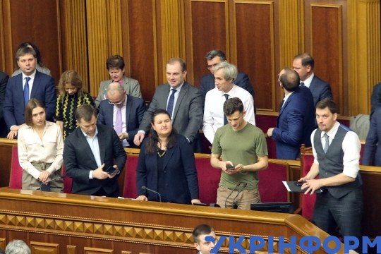 November 14th sitting of Verkhovna Rada of 9th convocation