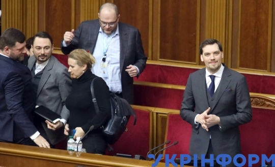 PM Honcharuk appears in parliament after submitting letter of resignation to President