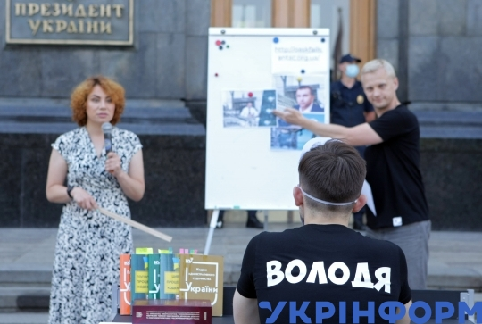 AntAC and Automaidan come to Presidential Office in Kyiv