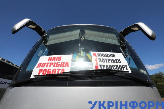"""Business must work"" protest action in Kyiv"