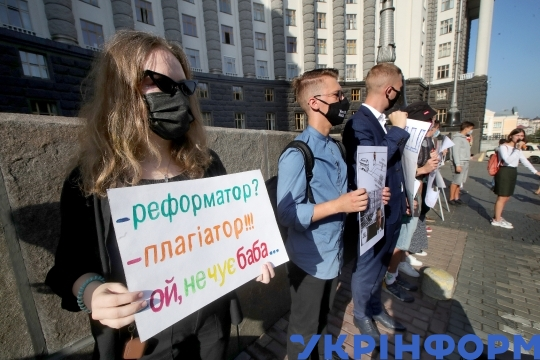 """Last Bell for Shkarlet"" action held outside Cabinet of Ministers"