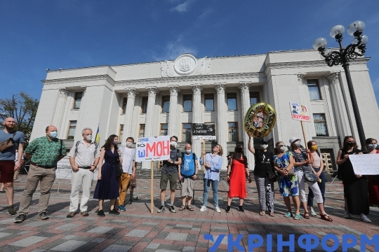 Rally against candidate for education minister Serhii Shkarlet at parliament in Kyiv