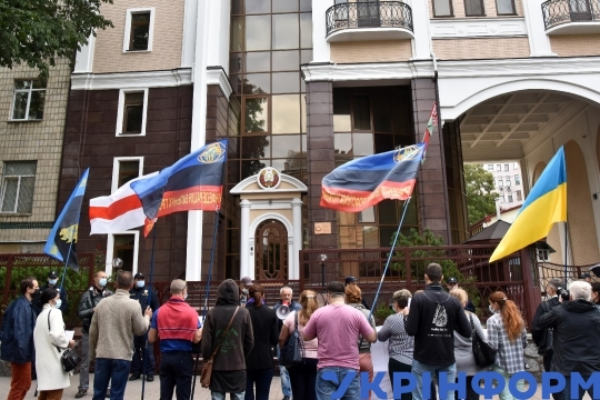 Trade union associations express solidarity with Belarusian nation outside Embassy of Belarus