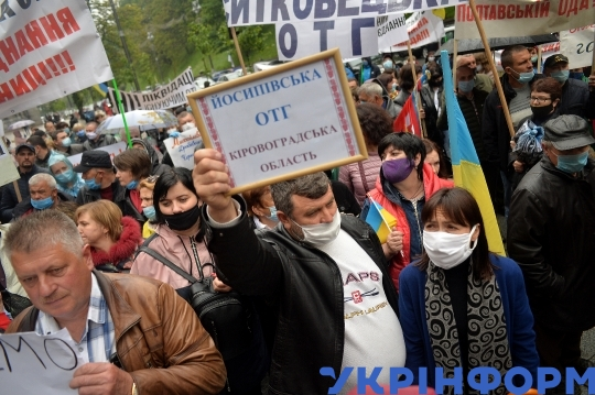 Reps of territorial communities protest in Kyiv