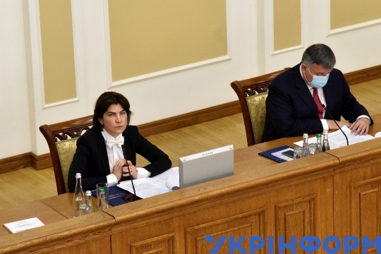 Meeting of law enfocement chiefs in Kyiv
