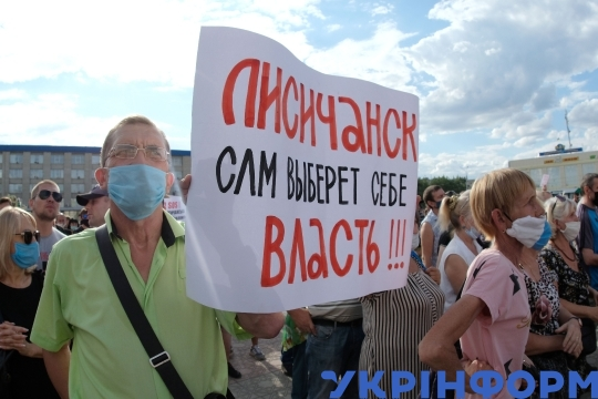 Protest against decision of CEC on local elections in front-line districts of Donbas