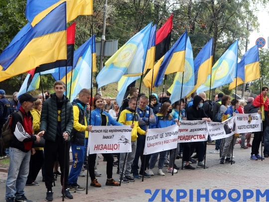 Protest of Olympic College at Cabinet building in Kyiv
