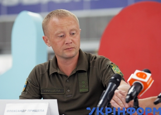 Border guards of Kyiv checkpoint hold news conference at Boryspil Airport