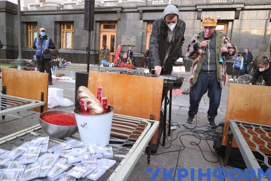 """First Billion"" protest action against Minister of Health in Kyiv"