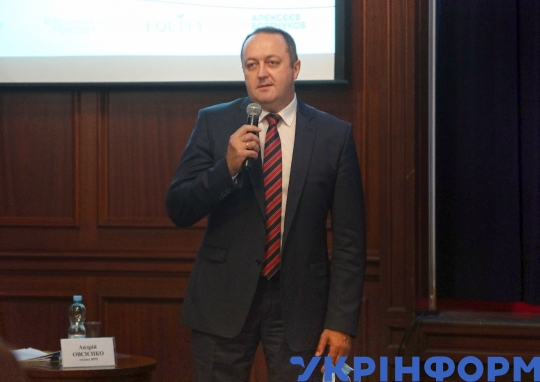 8th International Judicial and Legal Forum in Kyiv
