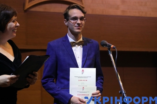 Final concert of Boris Lyatoshinsky National Young Composers Contest in Kharkiv