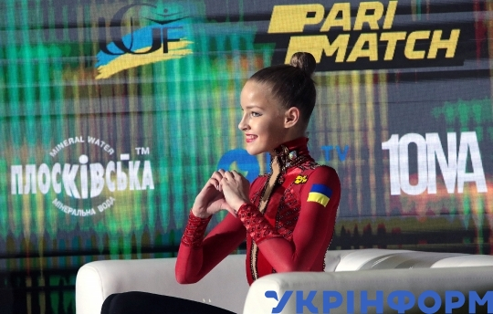 2020 European Championships in Rhythmic Gymnastics in Kyiv