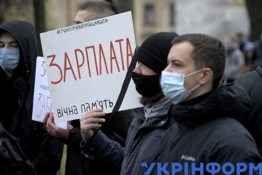 Rally against weekend lockdown in Lviv
