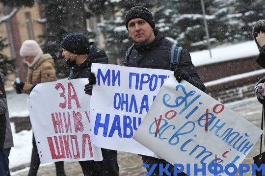 Action against distance education in Vinnytsia