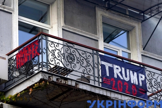 Trump 2020 banner hung in Odesa downtown